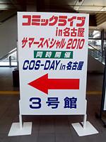 20101009005919