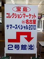 20101009011057
