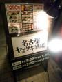 20101009160523