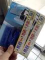 20110112210059