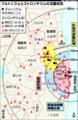 福島Sr・Pu拡散地図 (朝日新聞)
