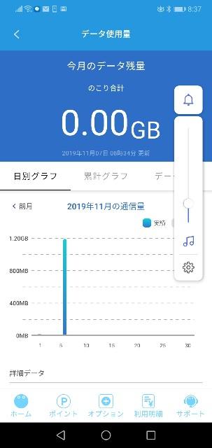 f:id:gin-huku:20191108183357j:image