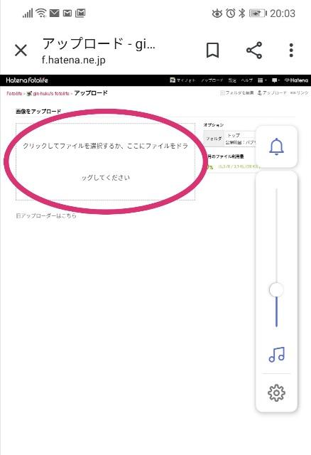 f:id:gin-huku:20191130113720j:plain