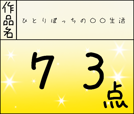 f:id:gin1261:20190625000058p:plain