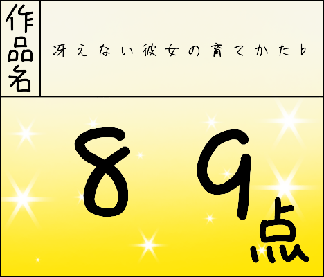 f:id:gin1261:20190927130530p:plain