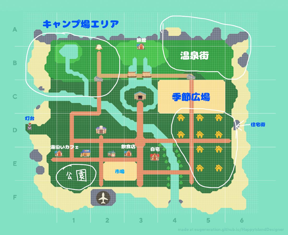 クリエイター 構想 島 【あつまれどうぶつの森】みんなの島構成・島構想まとめ!どんな島クリエイトをする?【あつ森】