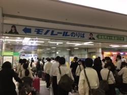 f:id:ginga_gakuin:20171011162939j:image