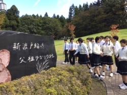 f:id:ginga_gakuin:20171012133851j:image