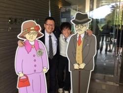 f:id:ginga_gakuin:20171012133854j:image