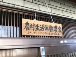 f:id:ginga_gakuin:20171012181725j:image