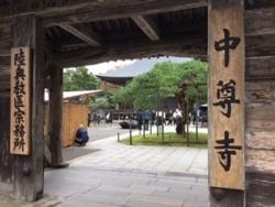 f:id:ginga_gakuin:20171013121744j:image