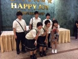 f:id:ginga_gakuin:20171013192551j:image