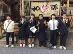 f:id:ginga_gakuin:20171014014441j:image