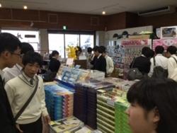 f:id:ginga_gakuin:20171014131339j:image