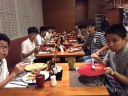f:id:ginga_gakuin:20181012084625j:image