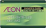 f:id:ginji386:20200222162859j:plain