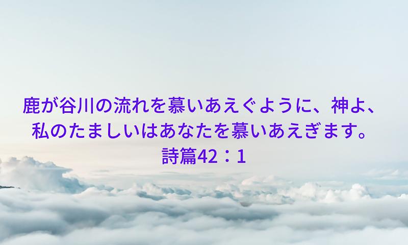 f:id:ginlime20:20210330051043p:plain