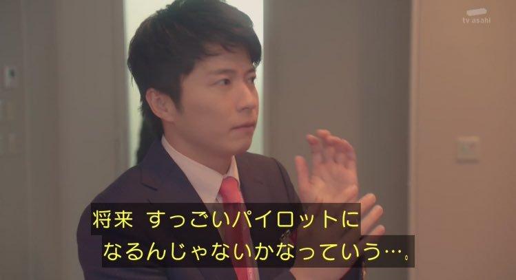 f:id:ginno_iruka:20191111165048j:plain
