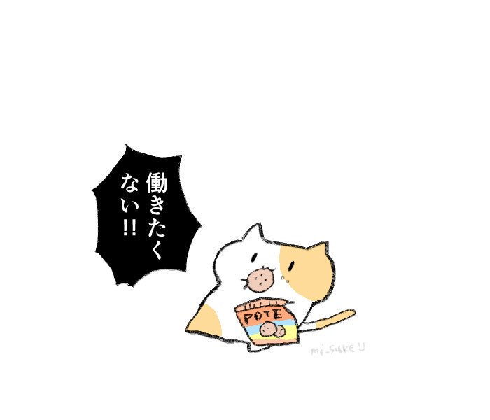 f:id:ginno_iruka:20191119191138j:plain