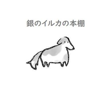 f:id:ginno_iruka:20191119192635j:plain