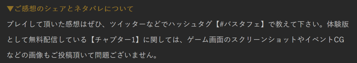 f:id:ginno_iruka:20200107091726p:plain