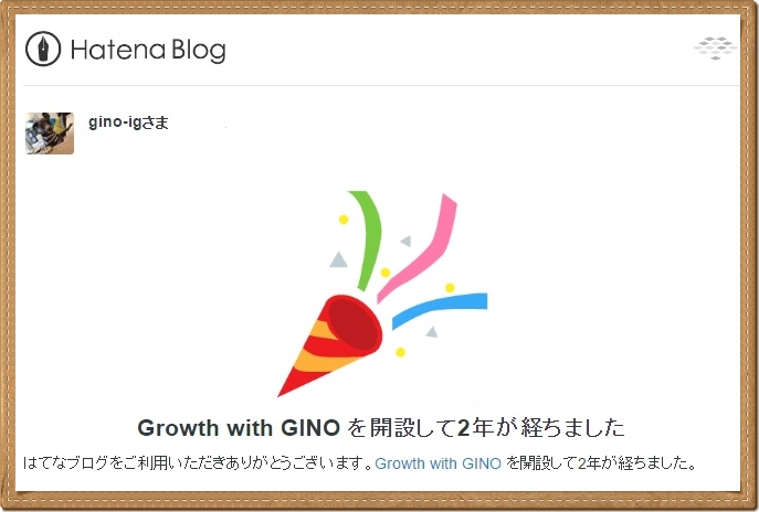 f:id:gino-ig:20170201232230j:plain