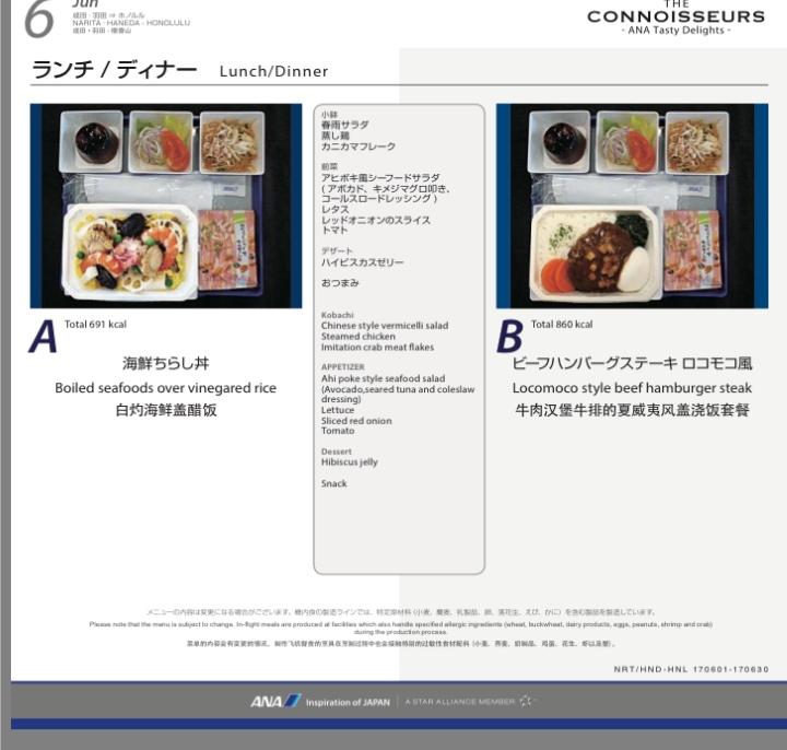 f:id:gino10mugi:20170611124200j:plain