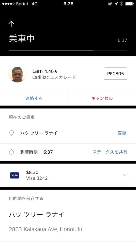 f:id:gino10mugi:20170820182305p:plain