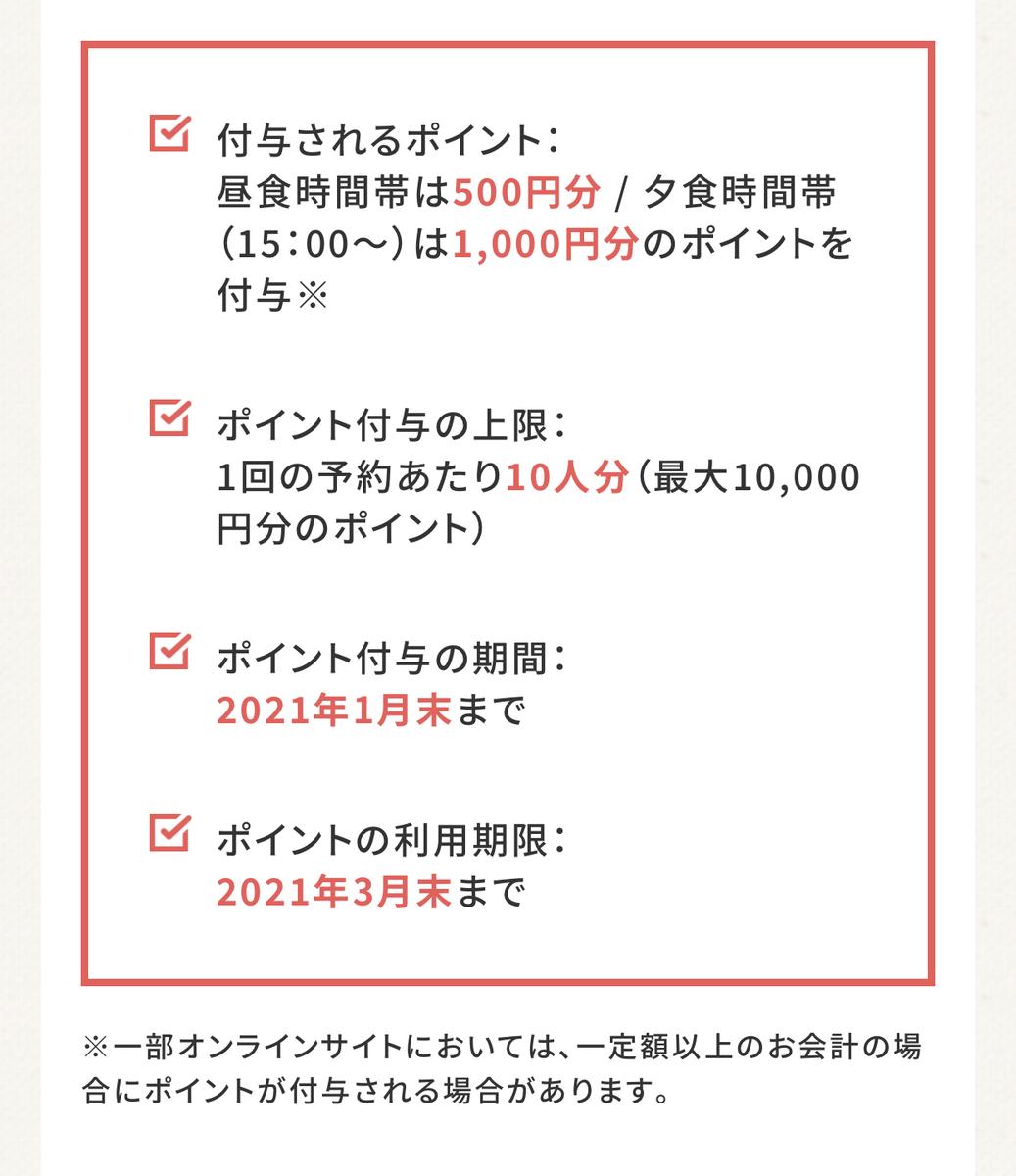 f:id:gino10mugi:20201004101850j:plain