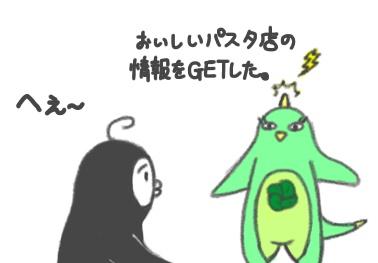 f:id:ginpenta:20170610023340j:plain