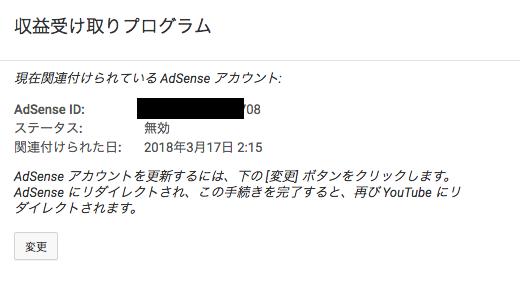f:id:ginsuke_x:20180328212357p:plain