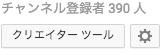 f:id:ginsuke_x:20180401180425p:plain