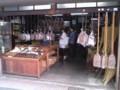 [三条大橋から粟田口][三条小橋商店街][さんばんめのラリー]内藤商店