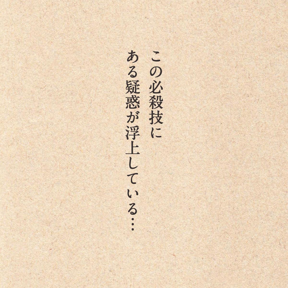f:id:gintetutomi:20190911121645j:plain
