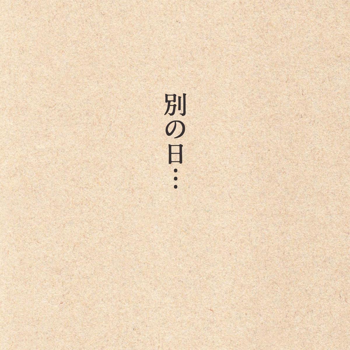 f:id:gintetutomi:20190911121706j:plain
