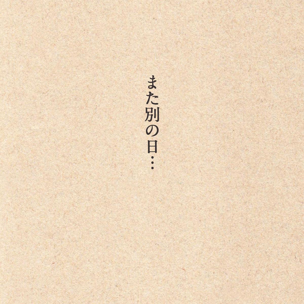 f:id:gintetutomi:20190911121715j:plain