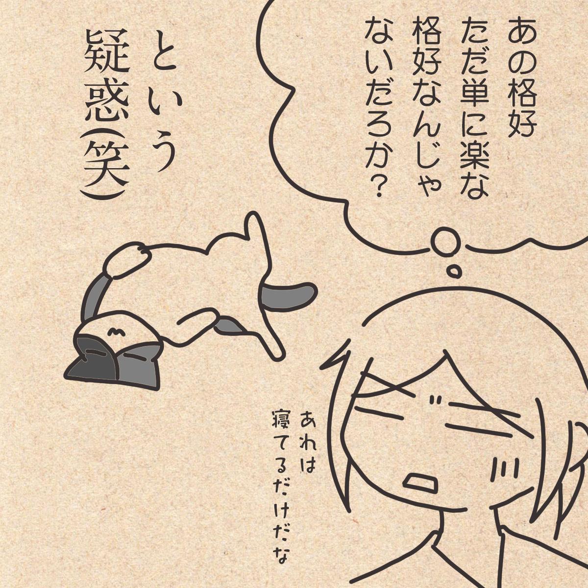f:id:gintetutomi:20190911121726j:plain