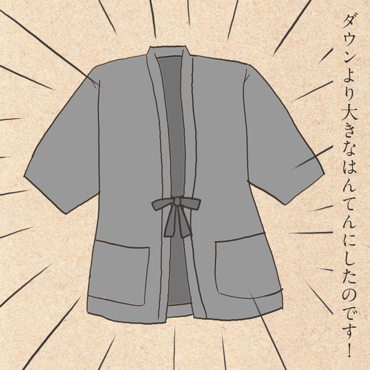 f:id:gintetutomi:20191128015210j:plain