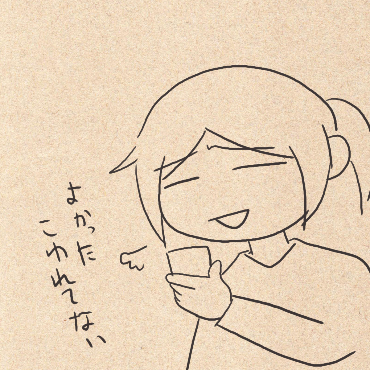 f:id:gintetutomi:20191201224319j:plain