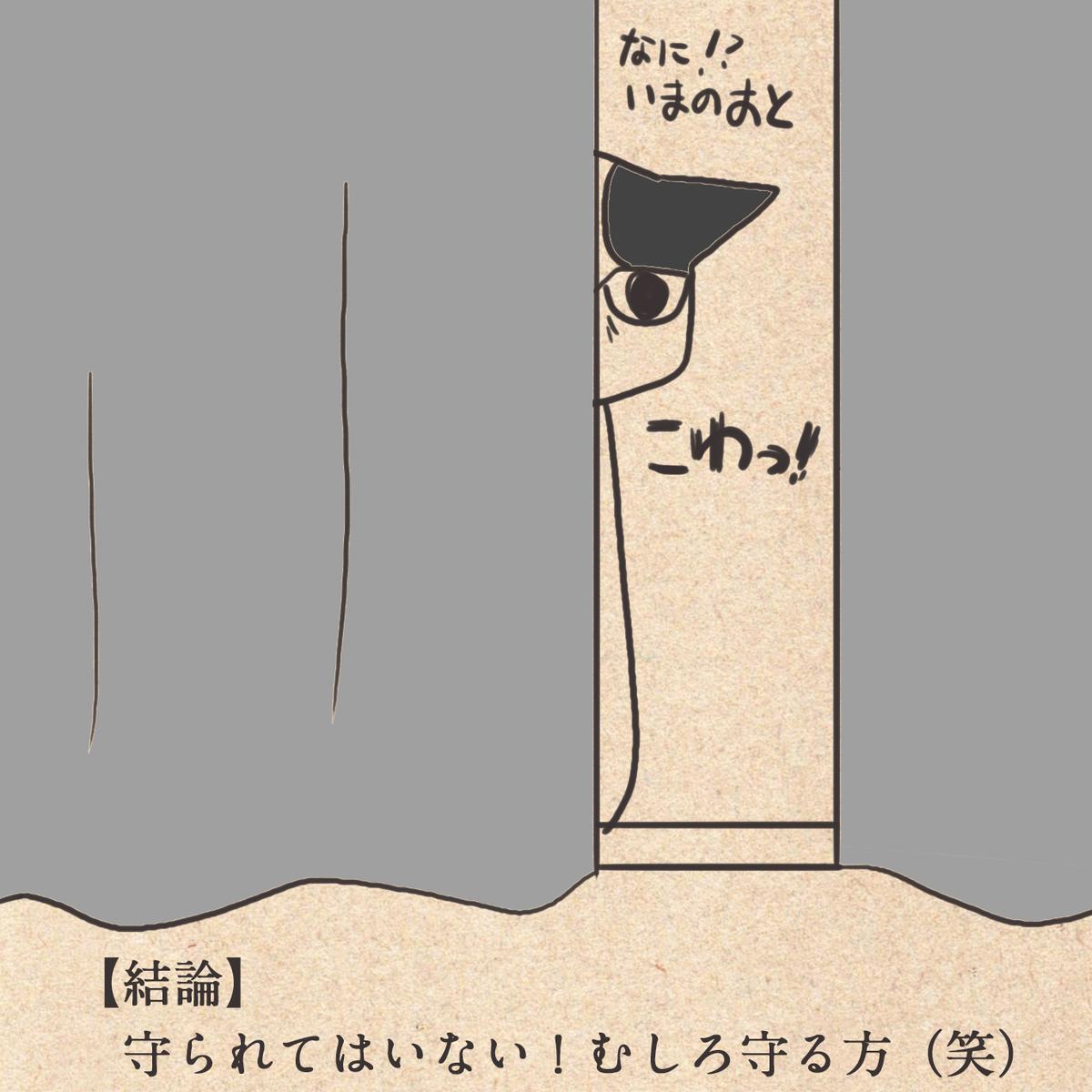 f:id:gintetutomi:20191201224342j:plain