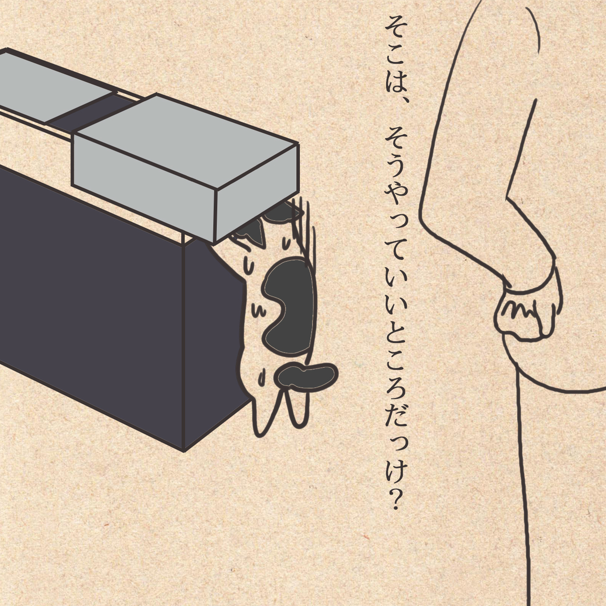 f:id:gintetutomi:20191208234211j:plain