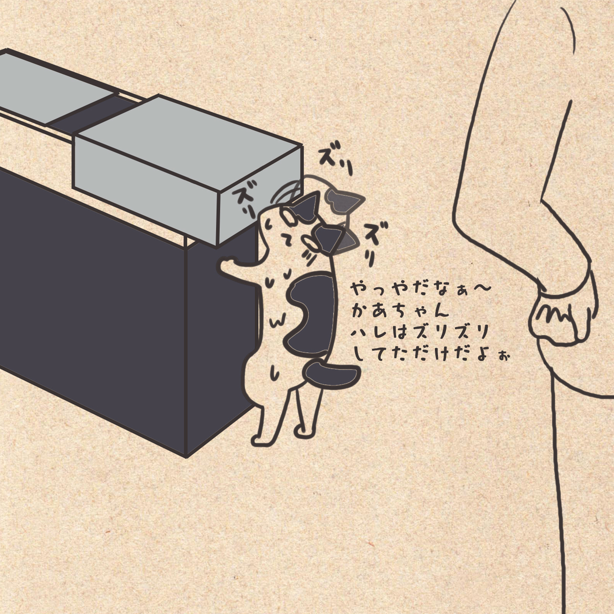 f:id:gintetutomi:20191208234222j:plain