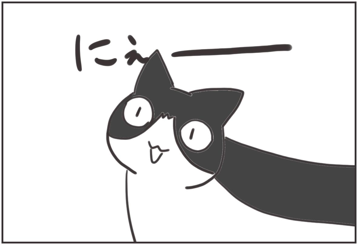 f:id:gintetutomi:20210613151253j:plain