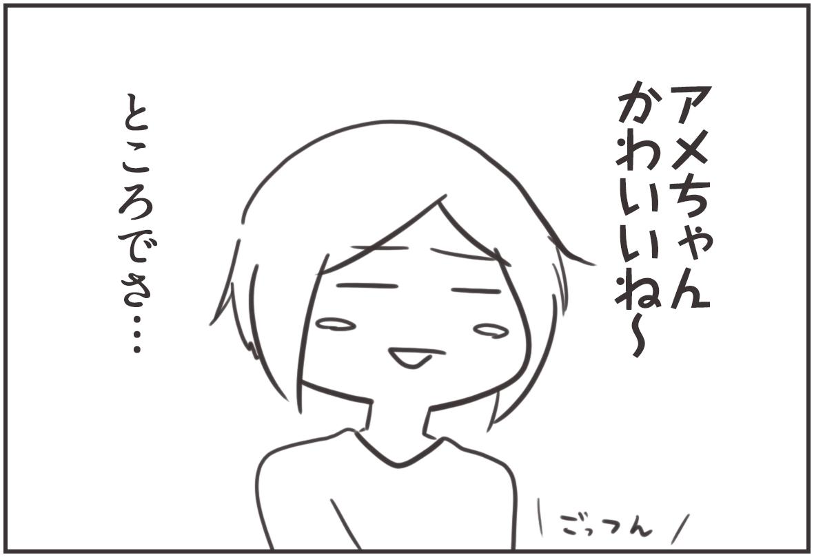 f:id:gintetutomi:20210613151304j:plain