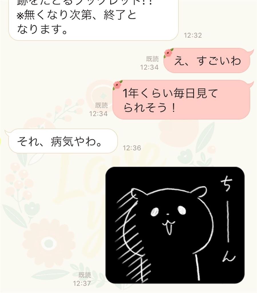 f:id:gintomochi:20171222223251j:plain
