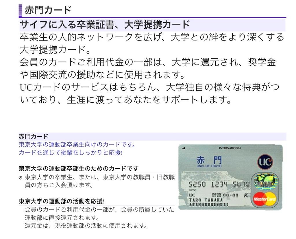 f:id:gintomochi:20180205222306j:plain