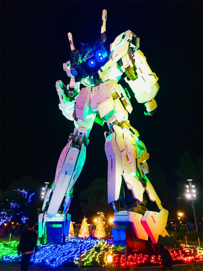 f:id:gintomochi:20181202101202j:plain