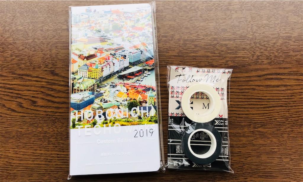 f:id:gintomochi:20181224073027j:plain