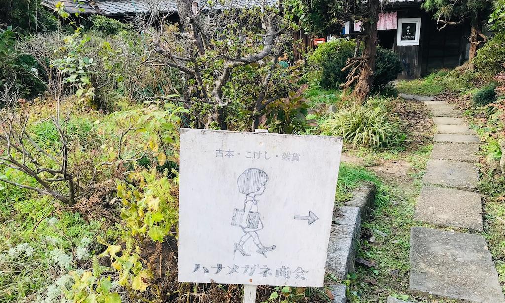 f:id:gintomochi:20191104091011j:plain