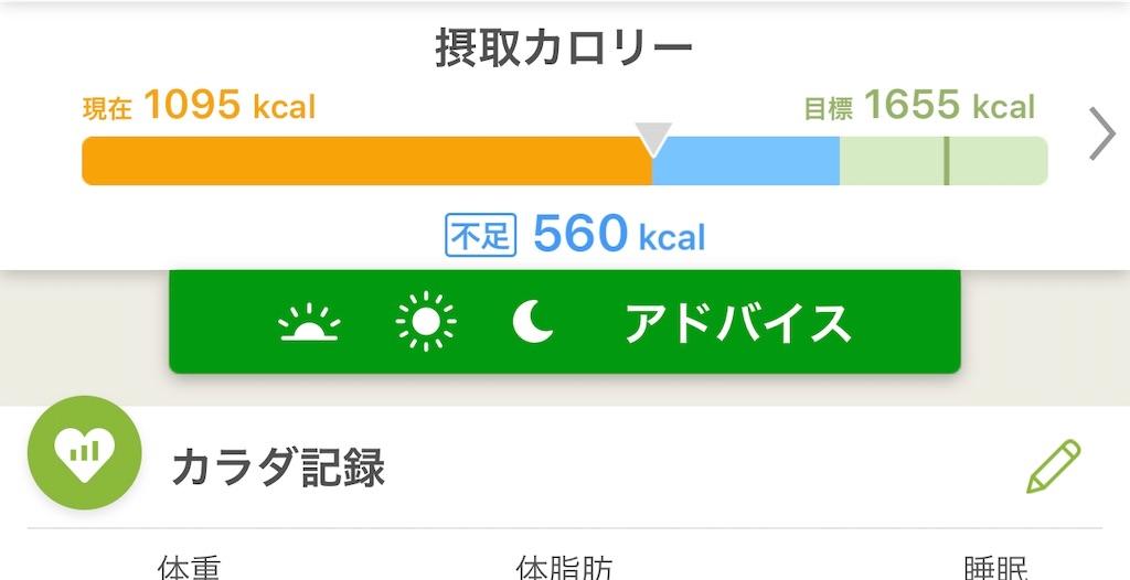 f:id:gintomochi:20200130205449j:plain